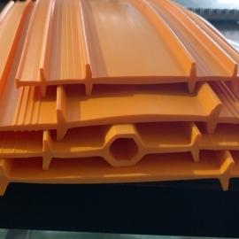 Băng căn nước waterbar waterstop PVC O20