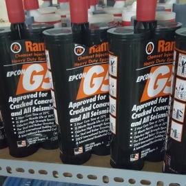 báo giá keo cấy thép Ramset Epcon G5 650ml rẻ nhất toàn quốc