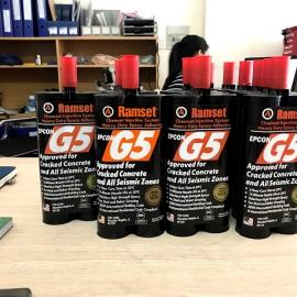 Công ty nhập khẩu và phân phối cấy thép Ramset Epcon G5 650ml rẻ nhất toàn quốc